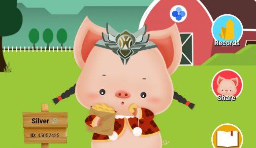 暗号通貨【エアドロ】OK Piggyの始め方♪